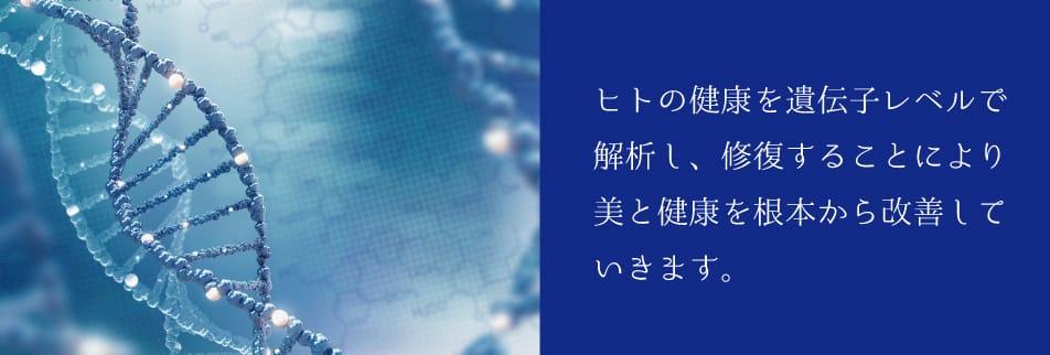 ボディメンテナンス|整体|名古屋|スマイルモア